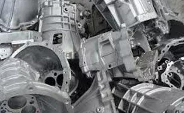 aluminio duro